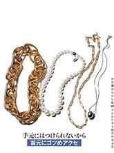 雜志 女式 頸飾 項鏈圖片4670708