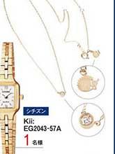 雜志 女式 頸飾 項鏈圖片4672661