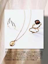 雜志 女式 頸飾 吊墜圖片4672659