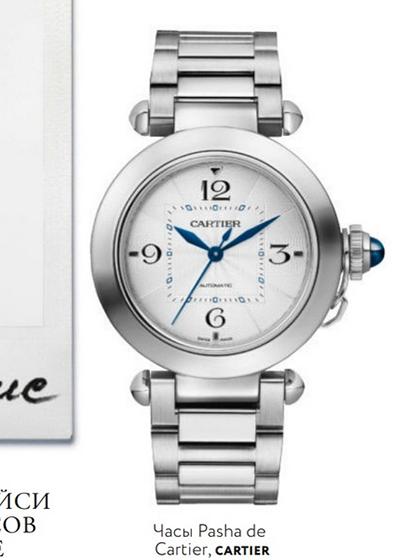 杂志 女式 手表 时尚手表图片4752748