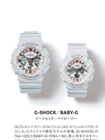 杂志 女式 手表 运动手表图片4772864