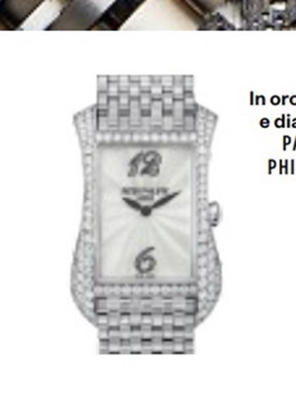 杂志 女式 手表 时尚手表图片4779628