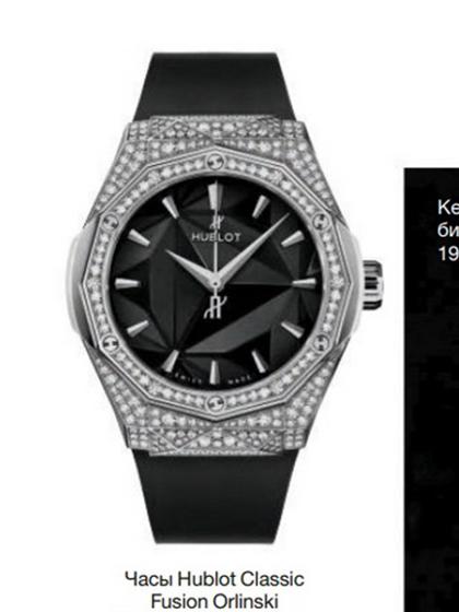 杂志 女式 手表 时尚手表图片4785097