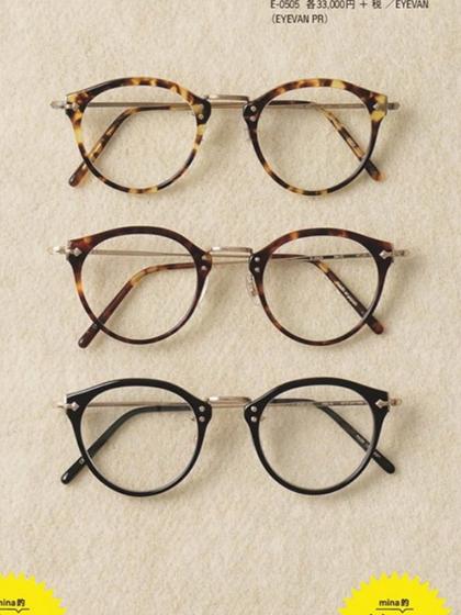 杂志 女式 眼镜 装饰镜图片4826419