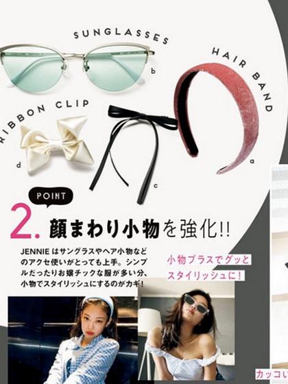 杂志 女式 发饰 发夹图片4830012