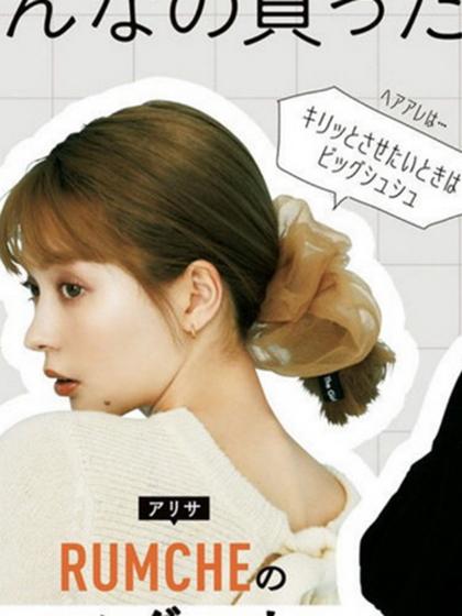 杂志 女式 发饰 发圈/发绳图片4830010