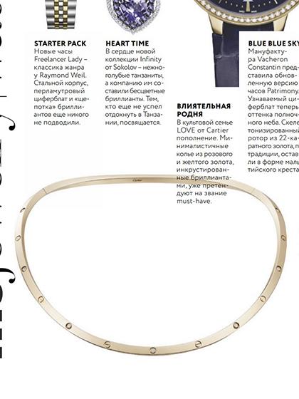 杂志 女式 颈饰 项链图片4835263