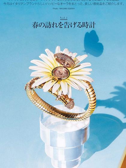 杂志 女式 手饰 戒指图片4836732