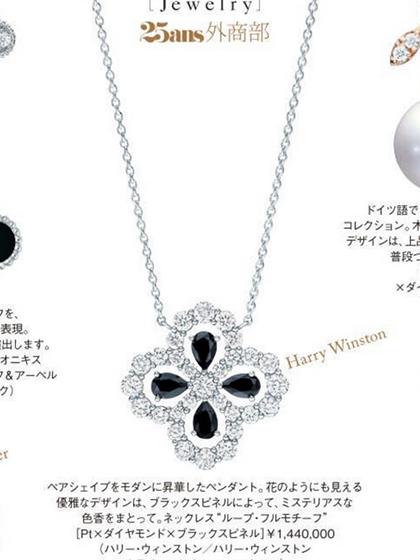 杂志 女式 颈饰 项链图片4836726