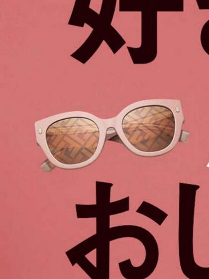 杂志 女式 眼镜 太阳镜图片4836724