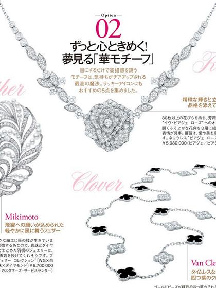 杂志 女式 颈饰 项链图片4836705