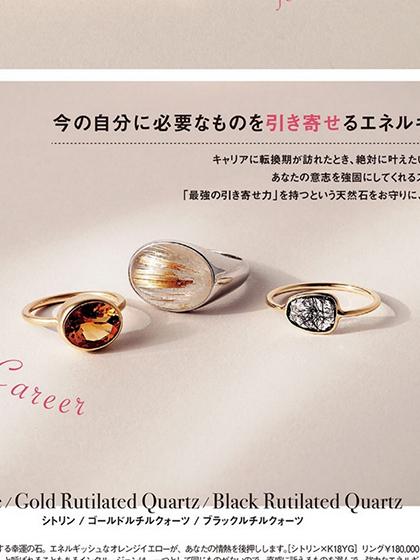 杂志 女式 手饰 戒指图片4838951