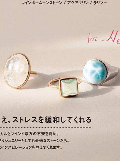 杂志 女式 手饰 戒指图片4838950