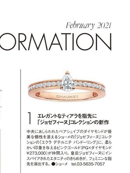 杂志 女式 手饰 戒指图片4838961