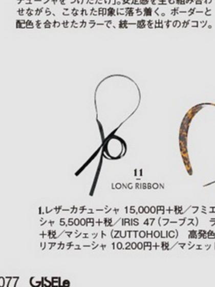 杂志 女式 发饰 发箍图片4840528
