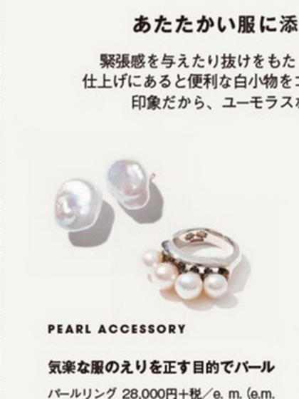 杂志 女式 耳饰 耳钉图片4840527