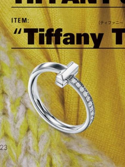 杂志 女式 手饰 戒指图片4845498