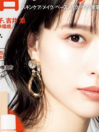 杂志 女式 耳饰 耳坠图片4845494
