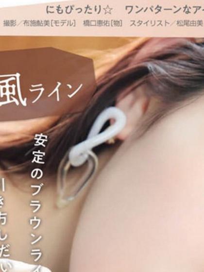 杂志 女式 耳饰 耳坠图片4845510