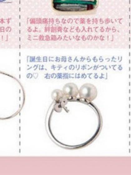 杂志 女式 手饰 戒指图片4845506