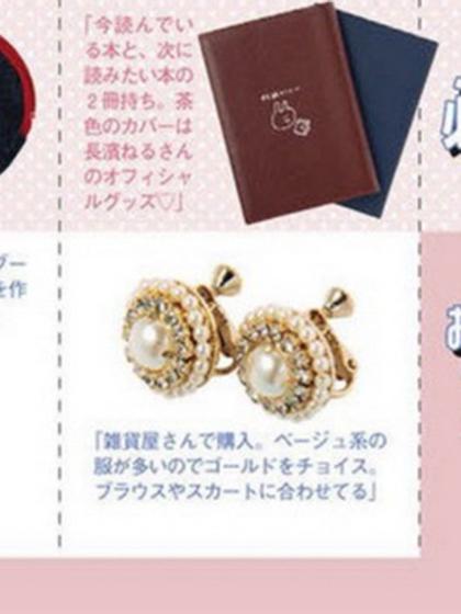 杂志 女式 耳饰 耳钉图片4845504