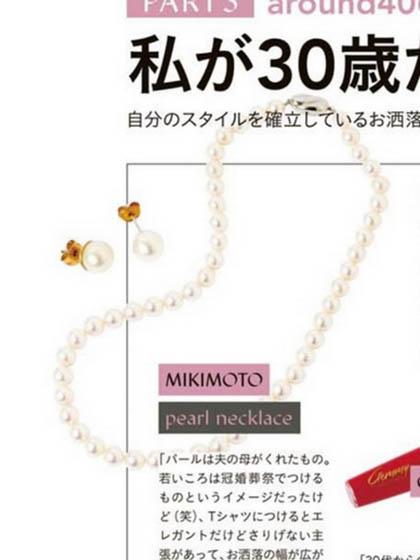 杂志 女式 颈饰 项链图片5005448