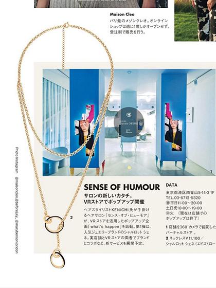 杂志 女式 颈饰 项链图片5011379