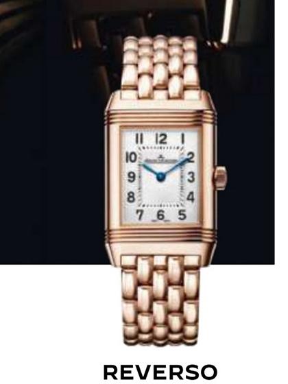杂志 女式 手表 时尚手表图片5015696