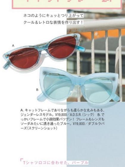 杂志 女式 眼镜 图片5015704