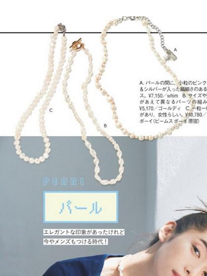 杂志 女式 颈饰 项链图片5015702