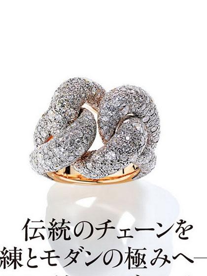 杂志 女式 手饰 戒指图片5189022